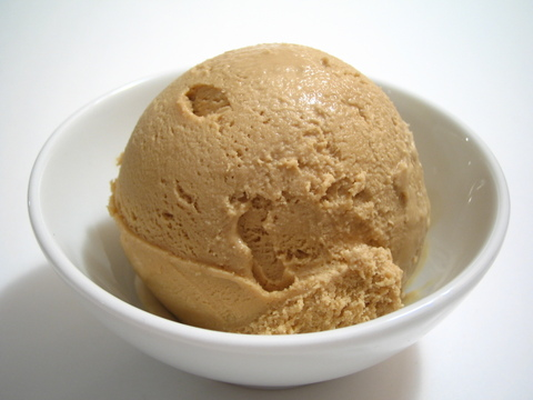 Make Your Own Coffee Ice Cream