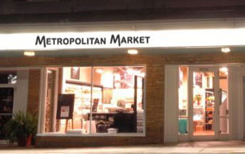 Upscale grocery stores in Cleveland